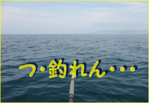 20130813 釣れね・・
