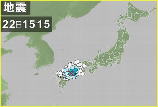 20121222 地震