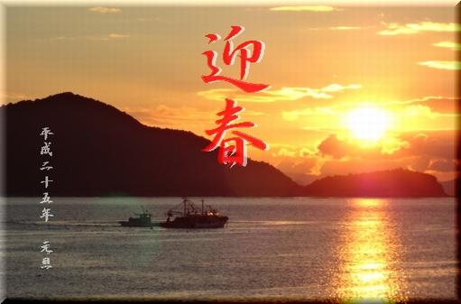 宮島を望む