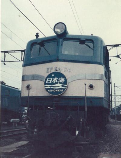 EF58-74 日本海  向日町操車場にて1973.10