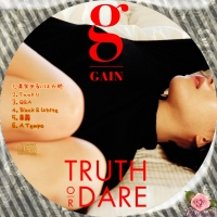 ガインTruth or Dar☆