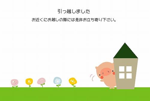 print57_20121117002507.jpg
