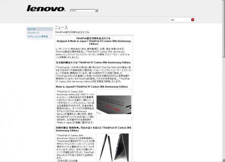 500_20121107202758.jpg
