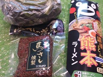 熊本の土産