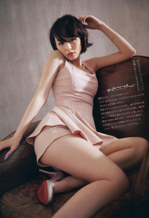 平野綾お尻はみ出しショートパンツ画像
