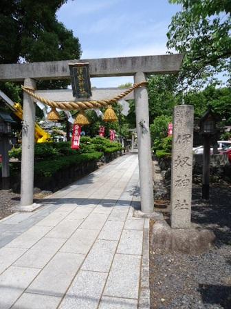 伊奴神社2