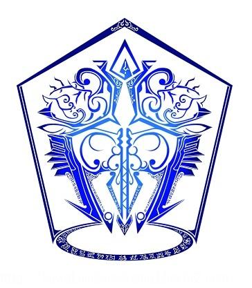 ガングニール用紋章「幻惑の賢樹槍」