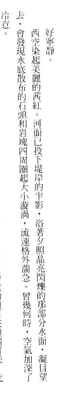 台湾語頭 001