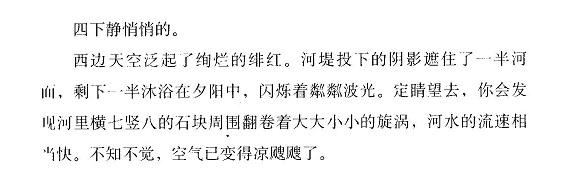 中国語頭 001