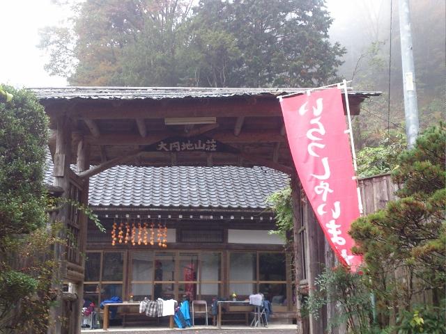 2014-11-12-13-34-02_photo (640x480)