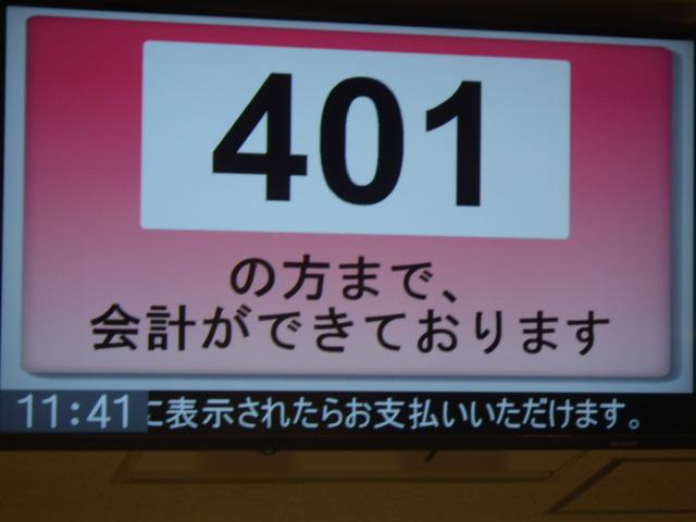 IMGP5950.jpg
