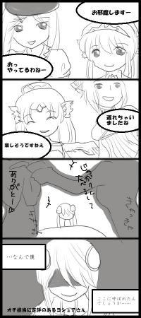 女子会_3