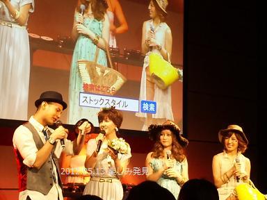 2012.05.13 stock style 01