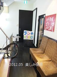 ぽん蔵 5