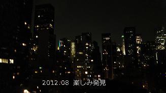 ニューヨーク 夜景