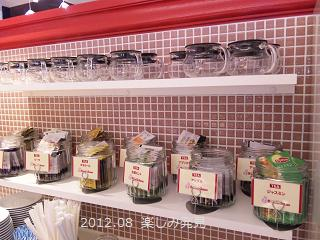 Sweets Labo 池袋