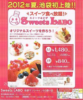Sweets Labo