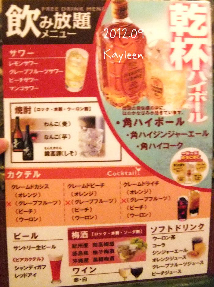 TOM BOY 106 渋谷道玄坂店