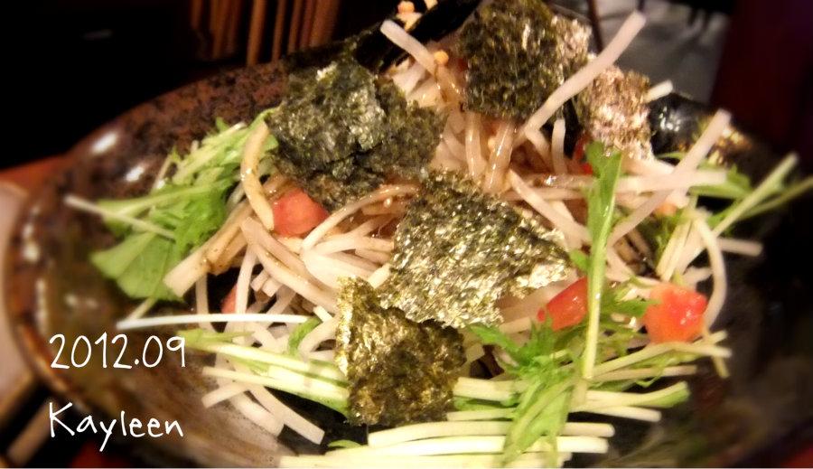 サラダ とり鉄下北沢店