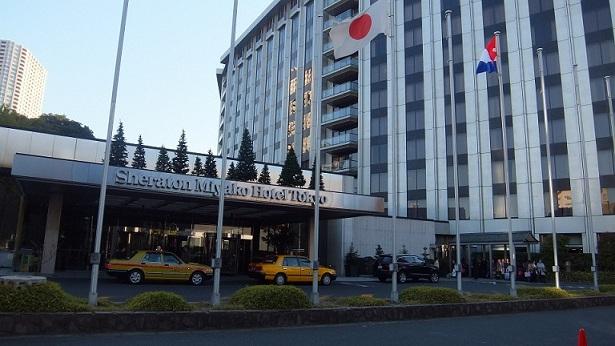 Sheraton Miyako Hotel