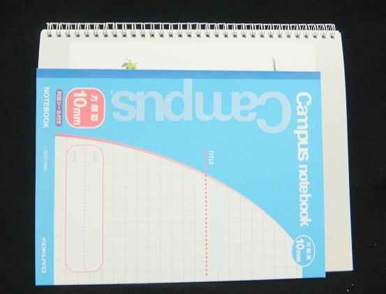 ビスタプリント カレンダー