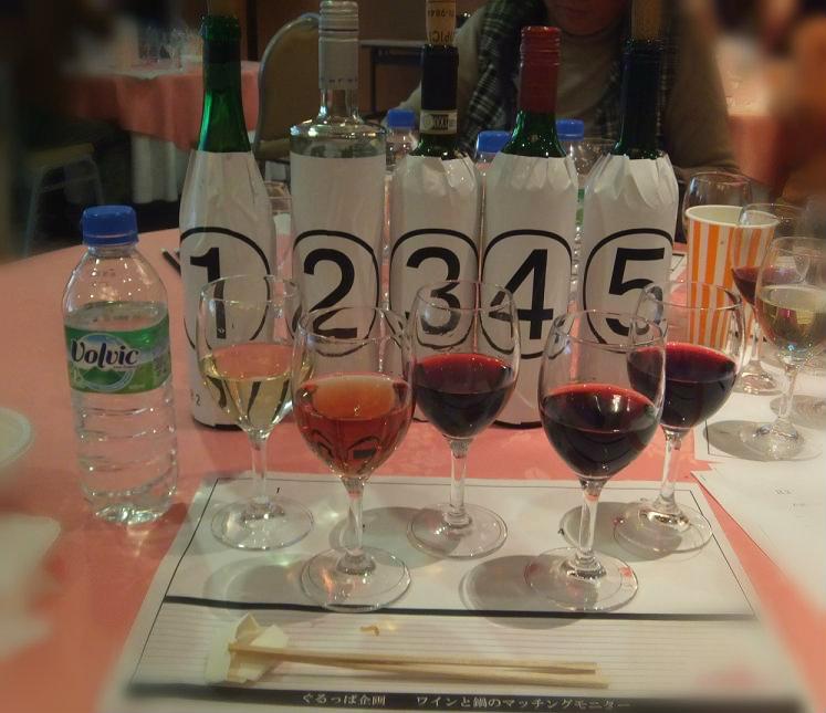 ぐるっぱ ワインとお鍋