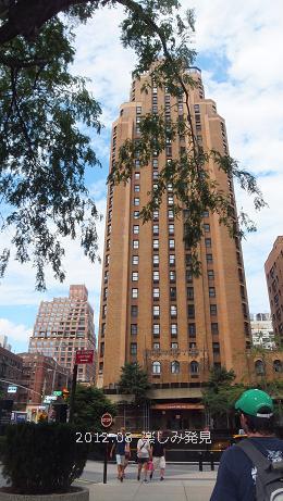 ビークマンタワーホテル