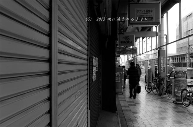 2012年 年の瀬の日本橋・でんでんタウン1