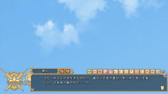WS000011_R.jpg