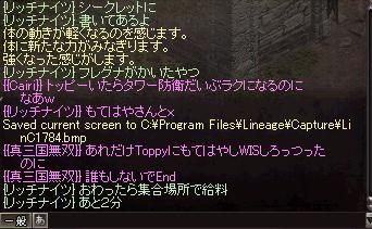 TOPPY1.jpg