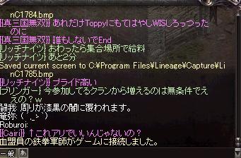 TOPPY2.jpg