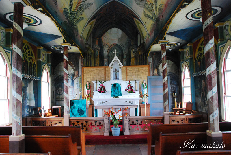 St. Benedict's Painted Church