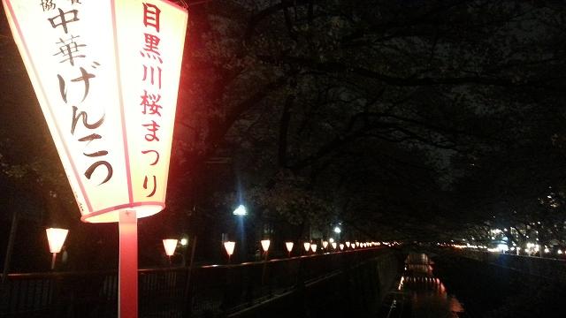 目黒川の灯籠