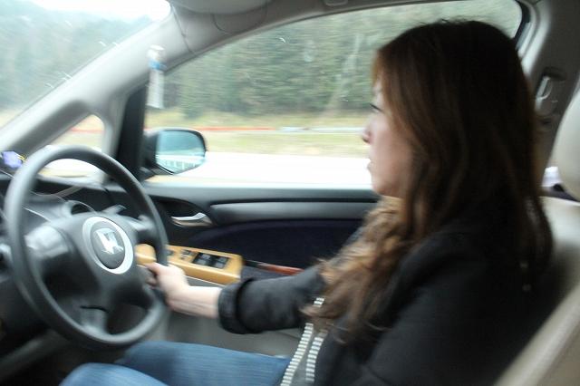 yousan運転