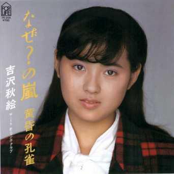 20120610_naka_19.jpg