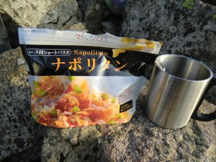 南峰で朝食