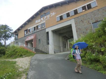 リフト駅舎