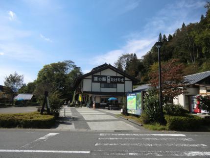 道の駅霊山嵩山