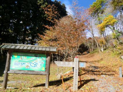城峯山キャンプ場入口から