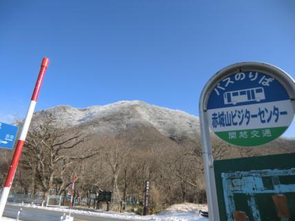 ビジターセンターから駒ヶ岳