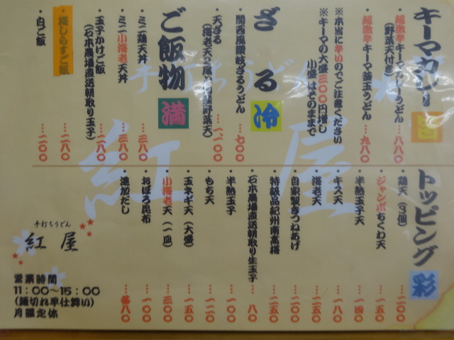 DSC02461_201402021107430d6.jpg