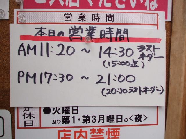 DSCF5627.jpg