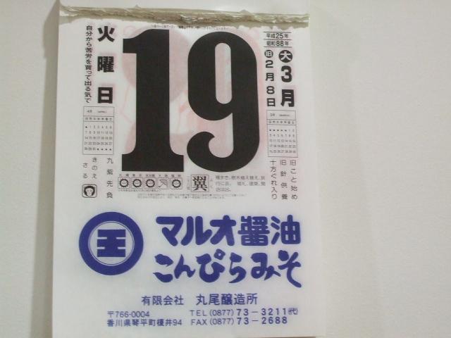 DSCF5799.jpg