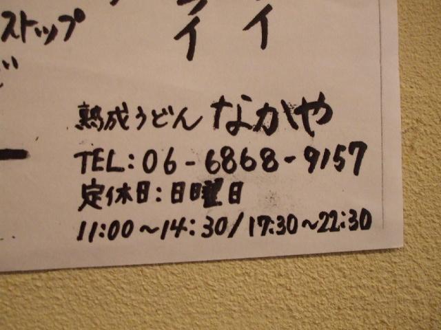 DSCF5959.jpg