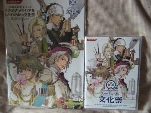 文化祭DVD!