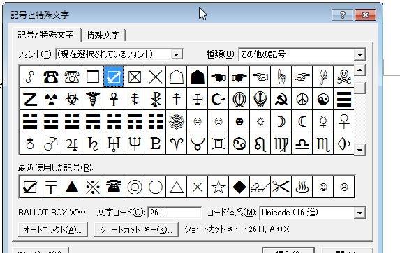 川崎市:【事業者向け】介護認定調査票(特記事項 …