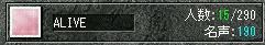 天上碑-2012年05月21日-002