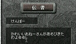天上碑-2012年06月09日-001
