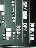 20121019230406980.jpg
