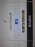 20121127063606600.jpg